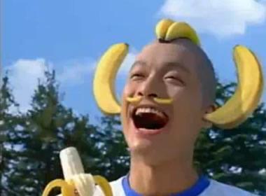 http://www.inkoma.com/pages/news/10_03/banana.jpg
