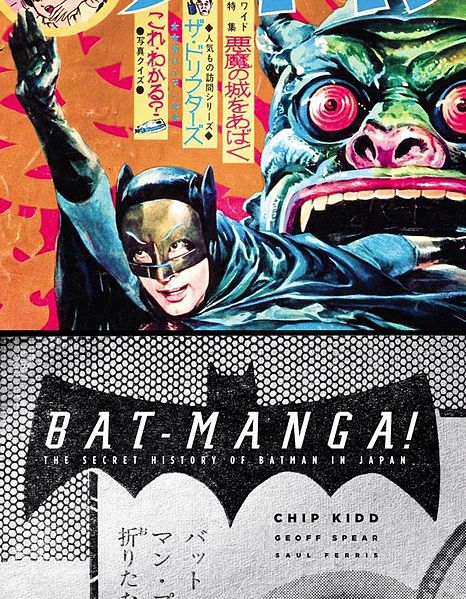 Batman - Bat-Manga!